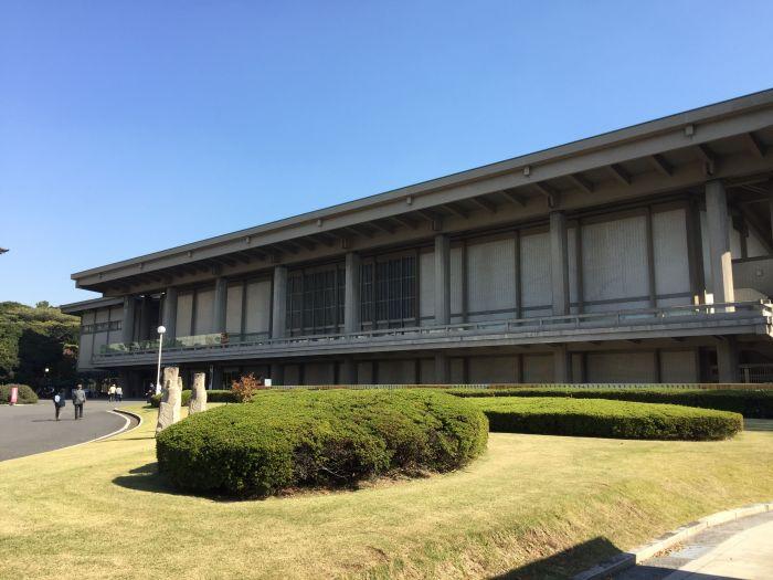 Asian Museum