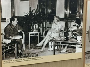 Soong Qing-ling with the American author Barbara Tuchman in 1972