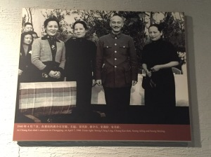 From left to right: Soong Mei-ling, Soong Ai-ling, Chiang Kai-shek, Soong Qing-ling (taken in 1940 in Chongqing, China's wartime capital)