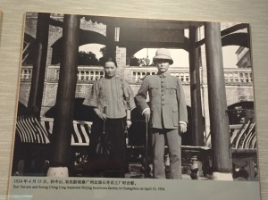 Soong Qing-ling with her husband Sun Yat-sen (1925)