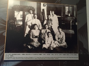 The Soong family (1917)