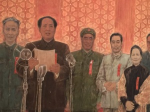 Again with Chairman Mao (date not indicated)