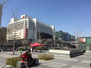 Xidan Square and shopping centres - I took this photo last spring not during the winter