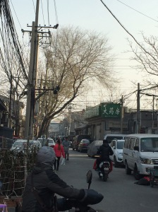 One of the large lanes in Datioye Hutong