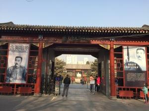 The Lu Xun Museum