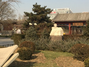 The courtyard of the Lu Xun Museum